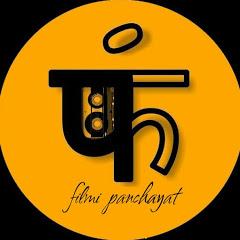 Filmi Panchayat