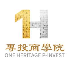 專投商學院 P-Investment