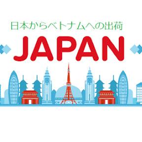 Japan New