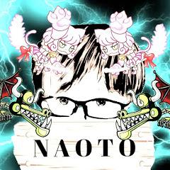 なおとさん・Naoto Game