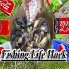Fishing Life Hack