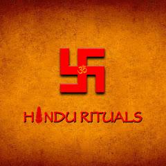 Hindu Rituals - हिन्दू रीति रिवाज