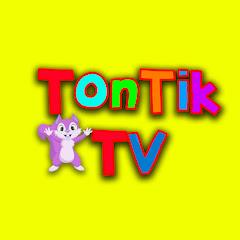 Tontik TV