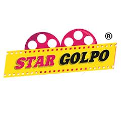 Star Golpo