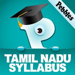 Pebbles TN Samacheer & Competitive Exams