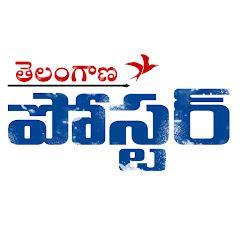 Telangana Poster