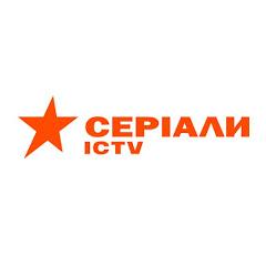 Сериалы ICTV