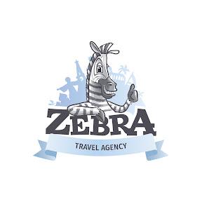 Зебра Тур