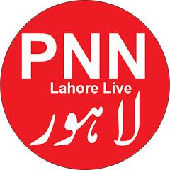PNN Lahore Live