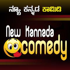 New Kannada Comedy