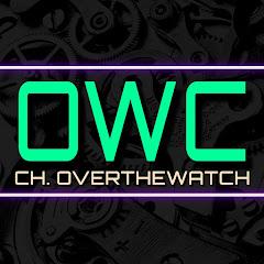 OWC 오버더워치