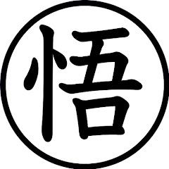 ヤギコーチ公式チャンネル
