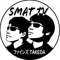 SMAT TV ファインズたけだ伊万里店 食品スーパーマーケット