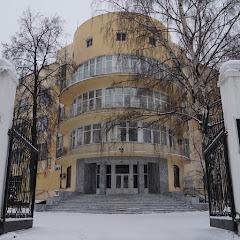ГУФСИН Свердловской области