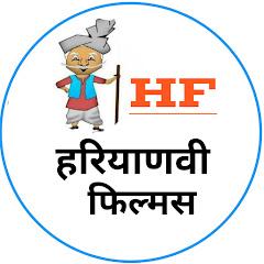 Haryanvi Films