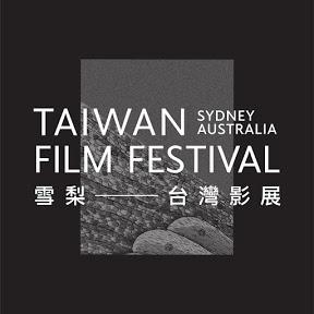 Taiwan Film Festival in Sydney