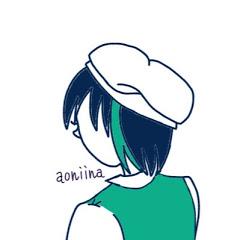 【aoniina LIFE channel】