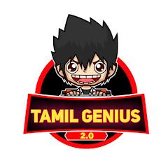 Tamil Genius 2.0