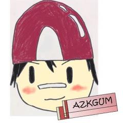 AZKGUM【あずきガム】ゲーム実況チャンネル