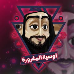 الكظماوي / ALKZMAWI