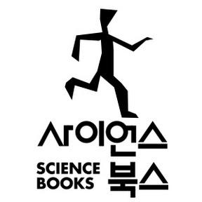ScienceBooks
