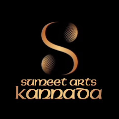 Sumeet Arts Kannada Movies