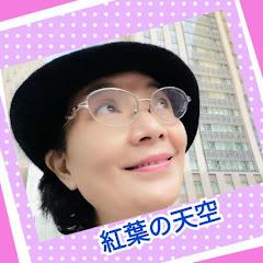 Japan紅葉頻道