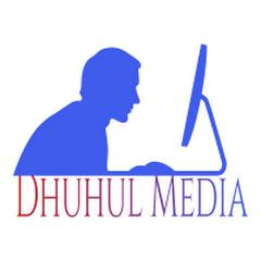 Dhuhul Media