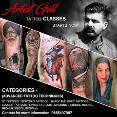 Artist Gill