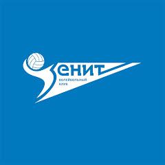 Волейбольный клуб 'Зенит' Санкт-Петербург