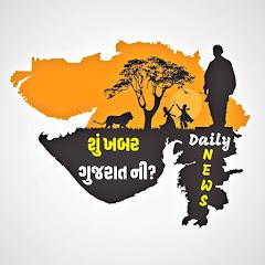 Shu Khabar Gujarat Ni