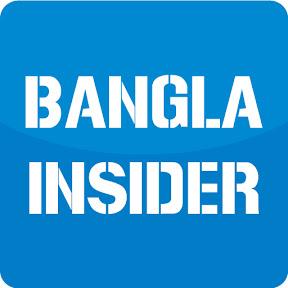 Bangla Insider