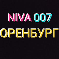 Niva 007 Оренбург