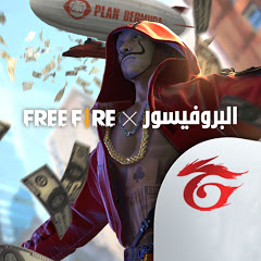 Garena Free Fire MENA