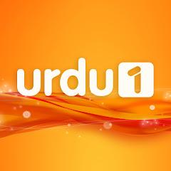 Urdu 1 Official