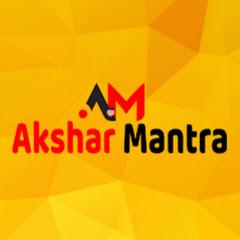 Akshar Mantra