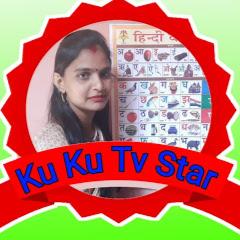 KU KU TV STAR