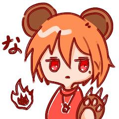 火熊&牟豆神 FireBear&ModoKami x 遊戲頻道