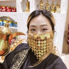 이레인_Erain in Saudi Arabia