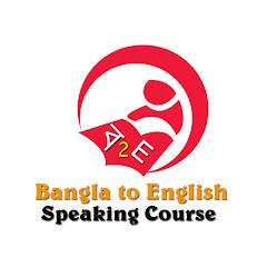 Bangla to English Speaking Course