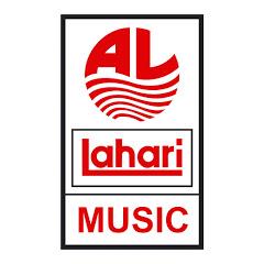 Bhakti Lahari Kannada - T-Series