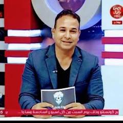 الهداف علاء ابو الحاج