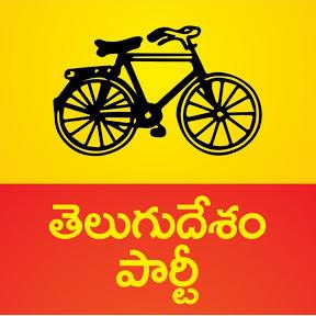 Telugu Desam Party Official