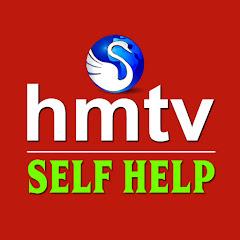 hmtv Self Help