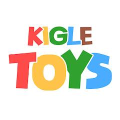 키글 토이 - KIGLE TOYS