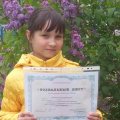 Ксения Лит