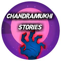 Chandramukhi Stories - Telugu