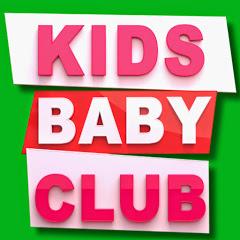 Kids Baby Club - children songs and nursery rhymes