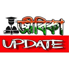 Jibika Update