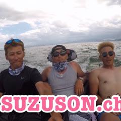 SUZUSON. ch